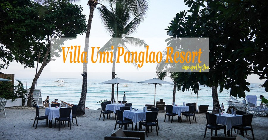薄荷島住宿| 每間都是海景房的 邦勞別墅度假村飯店 Villa Umi Panglao Resort