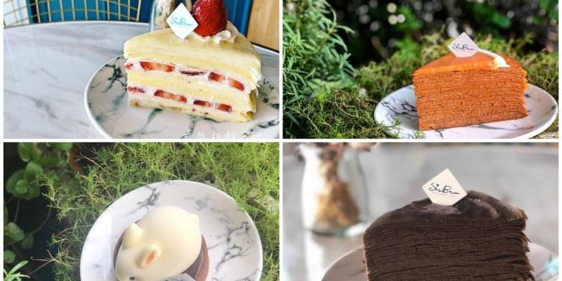 台南必吃甜點  顛覆我的想像!彩色的千層蛋糕也太好吃吧♥ 希斯柏甜點所 [含菜單]