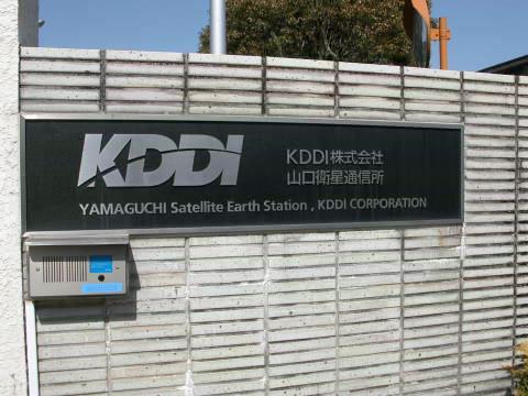 Japão pode ganhar rede de dados móveis com velocidade de 220 Mbps em 2014