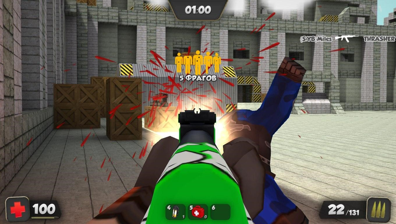 Portable Strike Android Counter