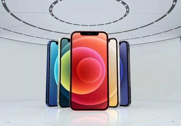 O iPhone 12.