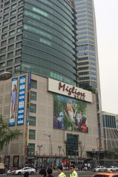 韓國購物| 東大門男裝血拼攻略 見神殺神,殺價不能手軟