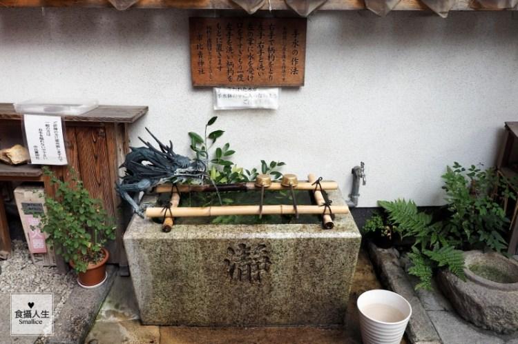 京都景點 女孩專屬神社!洗滌厄運迎接清新人生 市比賣神社