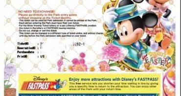 【日本東京】迪士尼訂票買票不求人!自由行前準備 規劃人潮天氣