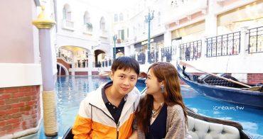 【澳門景點】威尼斯人 - 拍照必去!坐貢多拉船遊運河好愜意 必吃安德魯餅店蛋塔