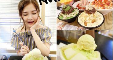 【香港銅鑼灣】Nun Korean Dessert 눈우유韓式雪奶甜品店 雪花冰(銅鑼灣/旺角)KKday優惠卷