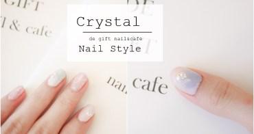 美甲光撩 Crystal de gift nail&cafe 中山捷運站 絕美紫陽花 乾燥花指彩和服款