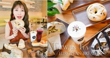 超好喝奶蓋台灣茶 X 冠軍歐式麵包 台灣不二茶鋪 台北士林夜市歇腳久坐下午茶