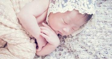 【雞寶育兒日記】18D 成長紀錄,超夢幻新生兒寫真 -  有有拍拍 親子攝影工作室