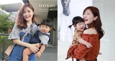【育兒日記】YiYi 10個月成長紀錄 長牙、跟蟲一樣、扶東西走