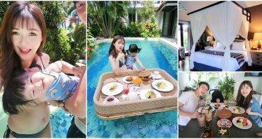 【峇里島親子遊】Alaya Dedaun Kuta - 庫塔區私人泳池villa 超推薦帶小孩來!浮誇泳池用餐、免費機場接送