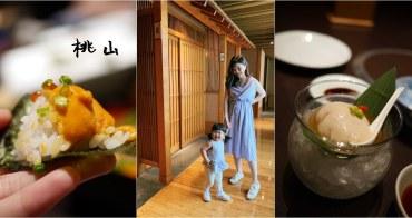 【台北美食】桃山日式餐廳 - 喜來登飯店 五星級日本料理