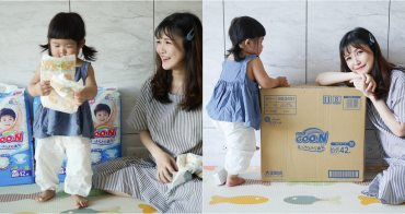 【yiyi育兒日記】Qoo10 - 超划算便宜尿布奶粉母嬰用品網站推薦