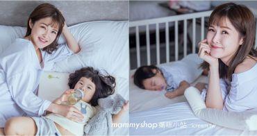 【育兒分享】怎麼讓小孩睡過夜?嬰兒床墊選擇兩胎經驗談 - mammyshop媽咪小站VE嬰兒護脊床墊、VE嬰兒護頸枕