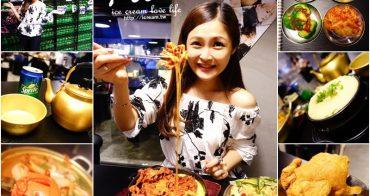 【台北東區】Pocha 韓式熱炒포차 - 216巷濃濃牽絲起司噴火一隻雞 聚餐狂歡超推