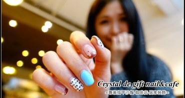 【台北中山】Crystal de gift nail & cafe - 無鑽文青風清新餅乾塗鴉 下午茶指甲凝膠 中山捷運站美甲