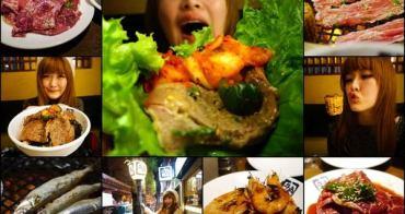 【台北東區】牛角日式燒肉專門店 - 推薦超值吃到飽,要命的蒜味奶油牛五花!