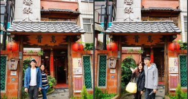【新北板橋】首烏客家小館 - 超夠味客家菜 超推悶鯽魚!