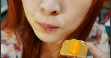 【宅配美食】歐華酒店-星空之月 廣式中秋月餅