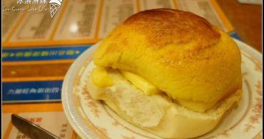 【香港旺角】金華冰廳 - 檸檬味兒冰火菠蘿油 隔壁有超便宜韓國起司泡麵