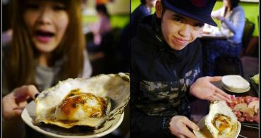 【新北永和】狠生氣日式燒肉吃到飽 - 頂溪捷運食材新鮮!還有超特別麻吉冰淇淋!