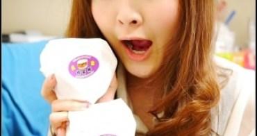 【試吃】喜生米漢堡 - 喜生米漢堡又來囉!!燻茶鴨 洋蔥豬