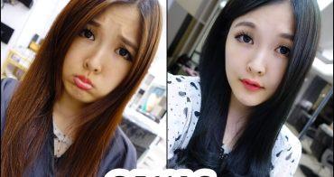 【髮型設計】GENIC - 超質感長輩限定深綠系 不傷髮質染髮推薦 Cherry