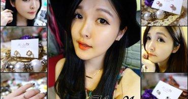 【飾品分享】Mrs.Yue飾品屋 - 沒耳洞女孩的救星!超美無痛夾式耳環