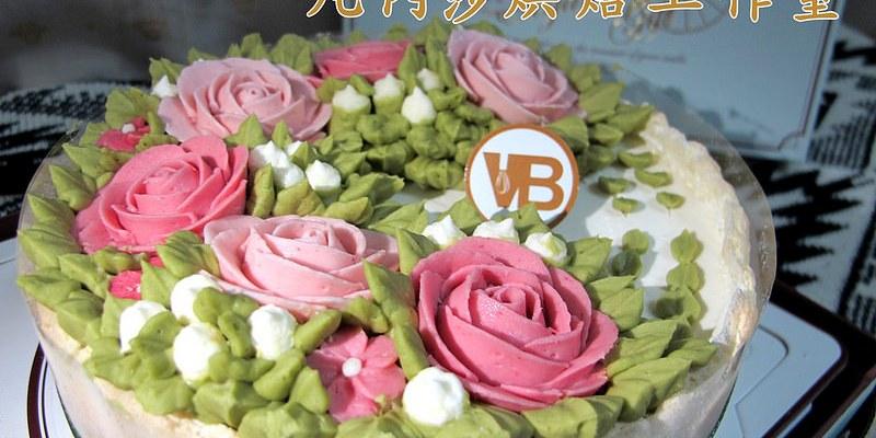 『宅配體驗_vanessa's bakery凡內莎烘焙工作室』視覺饗宴的天香台閣栗子桂花慕斯香草蛋糕