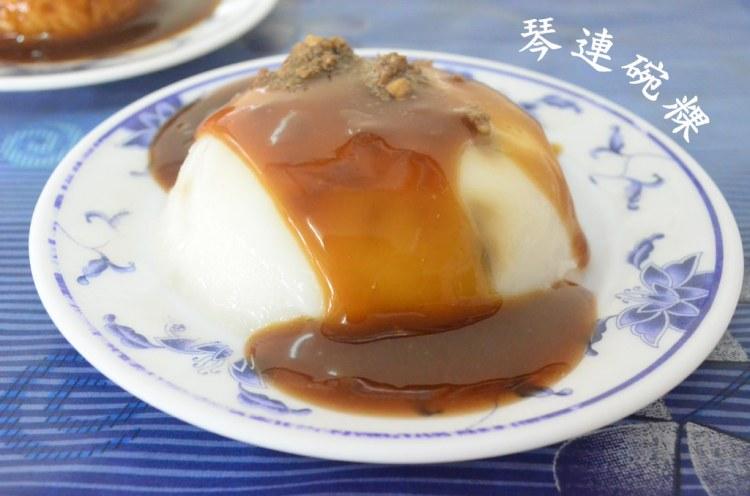 『雲林西螺_琴連碗粿』連前前總統都吃過的濁水米碗粿,你怎能錯過?
