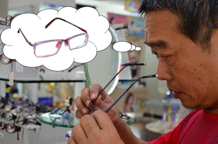 分享_大學眼鏡│關心自己眼睛、找到適合自己的眼鏡、享受眼前的世界。