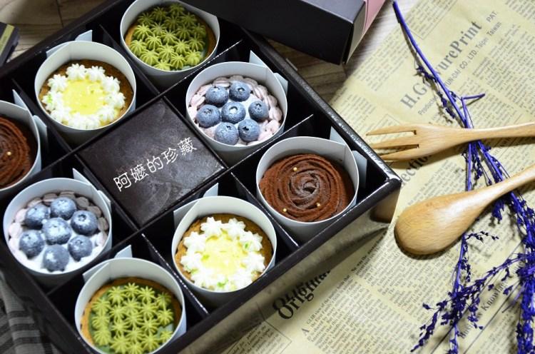 宅配美食_阿嬤的珍藏│台南伴手禮推薦、團購美食,法式珍藏禮盒中精緻的甜點,每一口都充滿了感動。