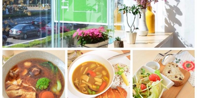 台中蔬食餐廳_寶草好時光│蔬食風味的異國料理,簡單氛圍中有著不簡單的蔬食美味~