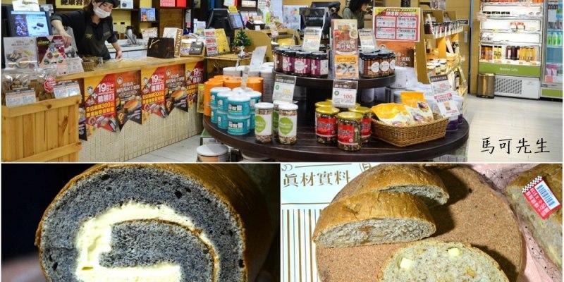2017台中美食祭_馬可先生-雜糧麵包烘焙坊│多款經典養生雜糧麵包、蛋糕推薦!