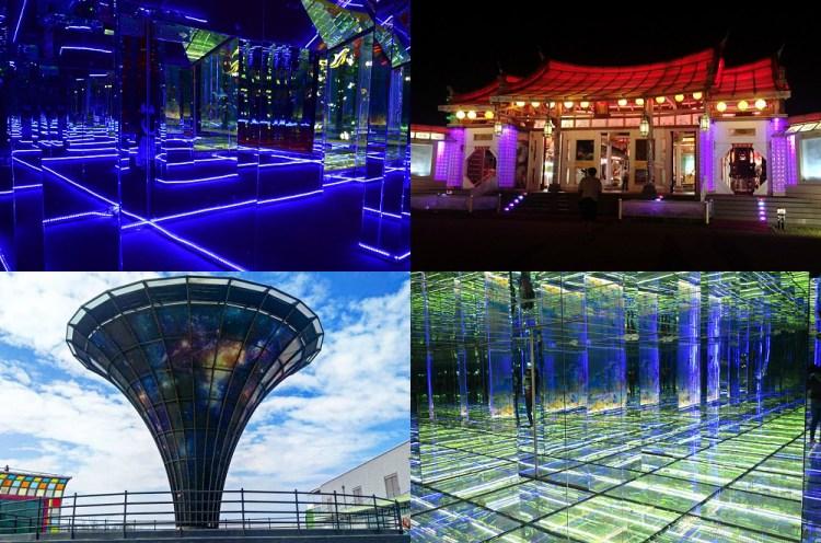 鹿港景點_台灣玻璃館/玻璃廟/宇宙塔│黃金隧道、海底世界你來過了嗎?