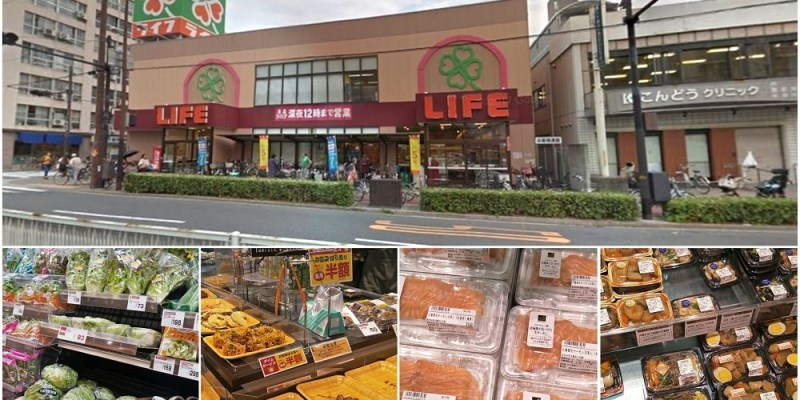 LIFE MARKET│來日本必去,大阪營業至半夜的便宜超市!