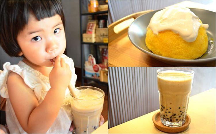 鹿港美食_麵麵茶茶│鹿港天后宮附近美食,創意麵茶餐點、富士山清冰透心涼~