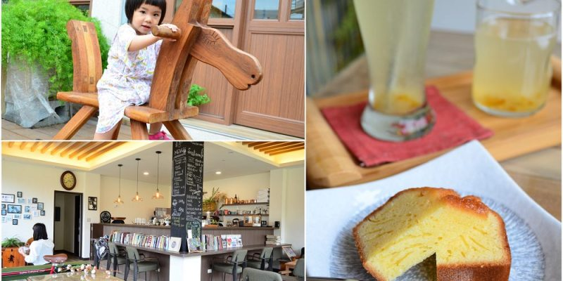 鹿港咖啡館_煮煮咖啡手焙工作室│鹿港新開幕!用陶鍋炒出來的咖啡,隱藏在巷弄內的下午茶
