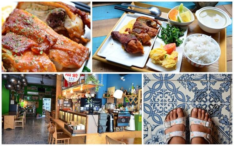 鹿港美食_i-life咖啡│享受微醺的簡餐餐廳,多種調酒讓你陶醉其中…