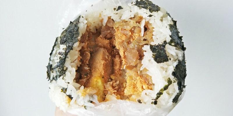 鹿港小吃_禾米飯糰│鹿港早餐攤車,古早味飯糰總是讓人花時間排隊!