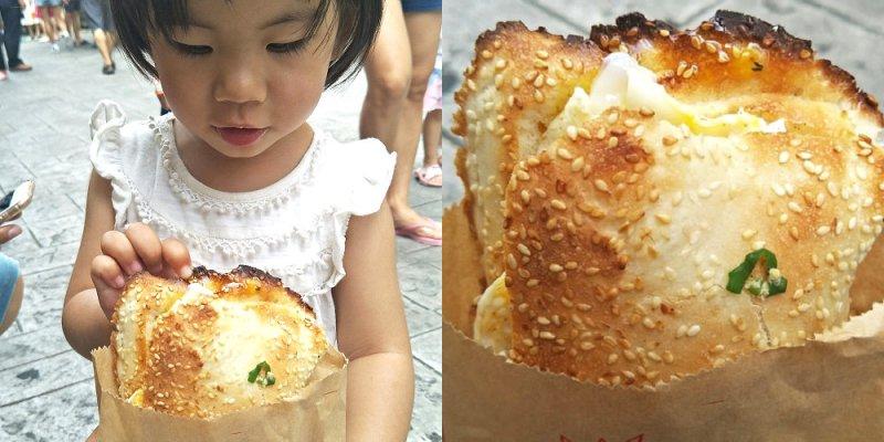 澎湖美食_鐘記燒餅│馬公早餐推薦,早餐超多人排隊的甕烤燒餅。