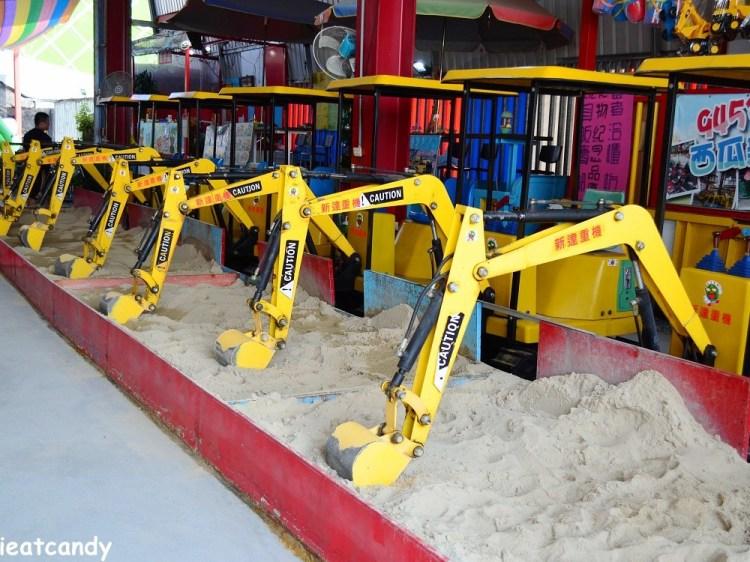 台中親子景點_9453西瓜親子童樂會│北屯親子景點,親身體驗挖土機、甩尾車、碰碰車吧!