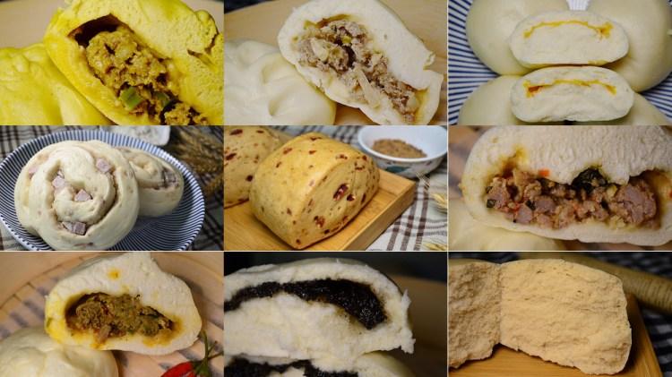 宅配美食_樂包子Le Baozi│二十種口味的老麵發酵製作而成包子系列,扎實、用料實在。