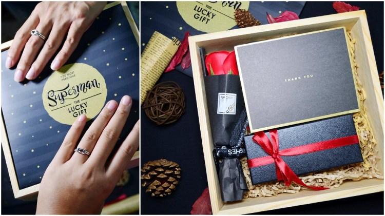交換禮物清單推薦_i-gift愛禮物│精選十五樣聖誕禮物推薦,女人也能搞浪漫~
