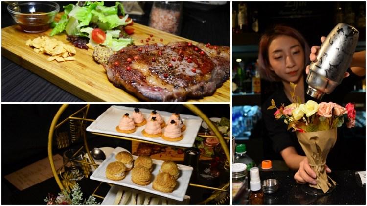 東區美食_Elfin Restaurant & Lounge│台北巷弄內餐酒館,探索精靈花叢內的秘密吧!