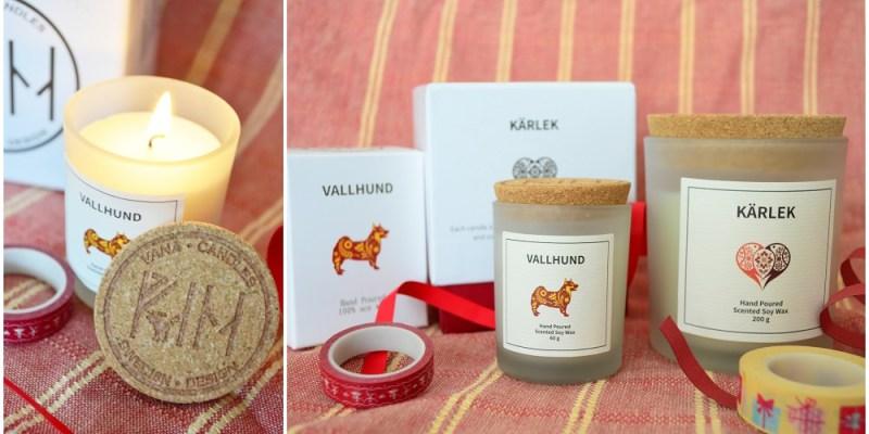 送禮推薦_Vana Candles│來自瑞典100%純大豆蠟罐裝香氛蠟燭,將香味充滿整個空間。