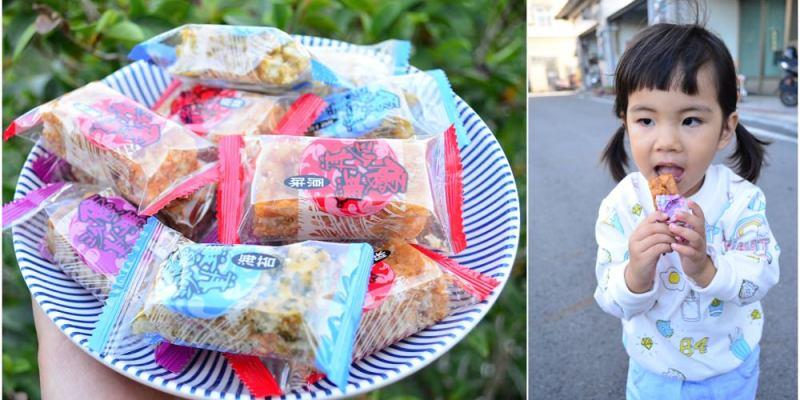團購宅配美食_鋒美食品│隨身攜帶的沙琪瑪伴手禮推薦,將兒時點心記憶傳承給自己的下一代。