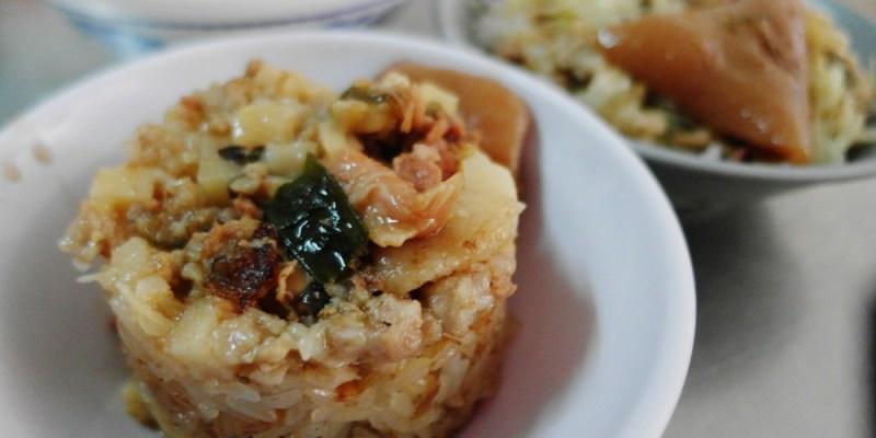 北斗美食_竹軒高麗菜飯│北斗小吃推薦,乘載數十年的老味道,瀰漫整個北斗。