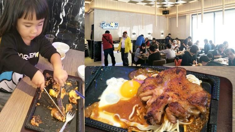 成功牛排│田中美食,全新開幕的牛排館,加麵不用錢,飲料、湯品、爆米花無限續!