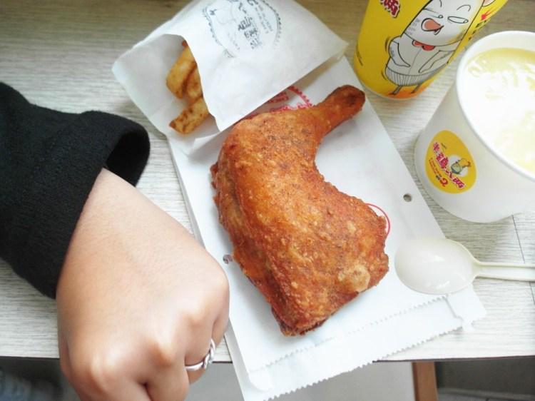員林美食_半雞八兩│彰化版丹丹漢堡,剛炸好的雞腿,一口咬下,瞬間流出滿滿湯汁!
